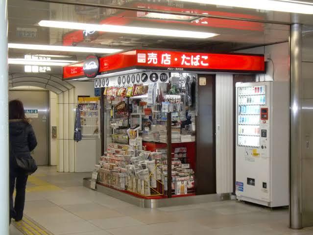 マスク 穴場 売り場 どこ 東京 在庫 場所