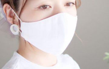 肌荒れしない マスク おすすめ 口コミ 値段 特徴 つけ心地