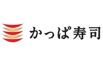 かっぱ寿司 gotoイート 予約サイト どこ 食事券 テイクアウト